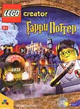 Игры Лего - LEGO Creator: Harry Potter
